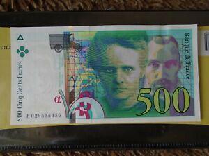 MONNAIE - BILLET 500 FRANCS PIERRE ET MARIE CURIE 1994 - NEUF -