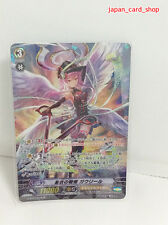 70206 AIR G-BT07/S18 SP Black Shiver, Gavrail CardFight Vanguard
