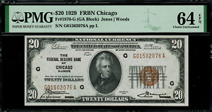 1929 $20 Federal Reserve Bank Note - Chicago - FR.1870-G - Graded PMG 64 EPQ