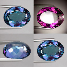 IF 5+cts Huge Oval (12x10mm) Lab Corundum Color Change Alexandrite Loose Stone