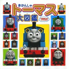 Thomas & Friends Illustrated Reference Book