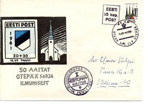 ESTONIA - 1991 - COVER - 50 AASTST OTEPAA SARJA ILMUMISEST