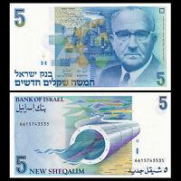 Israel 5 Sheqalim, 1987, P-52b, UNC