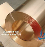 B /& T Metal Aluminium Flat Bar Schweissbar Suitable for Anodising in Length 500/mm 0//mm