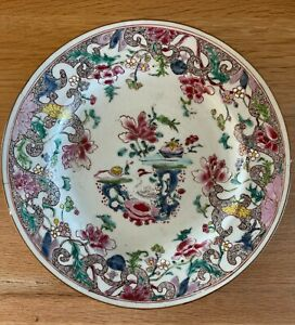Good Nicely Painted Qianlong Chinese Export Famille Rose Porcelain Plate c1780