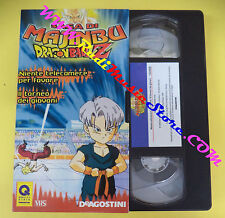film VHS DRAGON BALL DRAGONBALL Z 8 saga di majinbu 2002 DEAGOSTINI (F93) no dvd