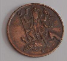 1818 Goddess Kali Mata East India Company Half Anna Coin