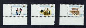 Laos stamps 2005 The 50th Anniversary of Cooperation with the United Natio MNH