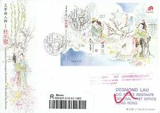 Macau China Stamp Postal mail FDC: 2012 The Peony Pavilion GPOPR MO136562