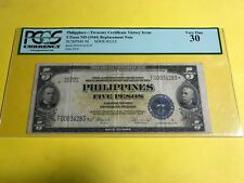 PHILIPPINES 1944 (ND) FIVE PESO VICTORY STAR NOTE P-96a PCGS VF 30 BRIGHT NOTE