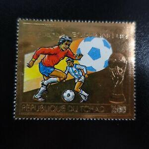 TCHAD POSTE AÉRIENNE PA N°237 TIMBRE EN OR COUPE DU MONDE DE FOOTBALL 1982
