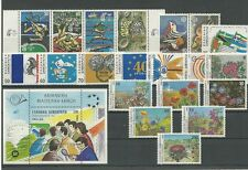 Greece  Complete year set 1989 MNH **.