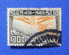 1925 THAILAND 10 SATANG SCOTT# C4 MICHEL# 186A USED                      CS21460