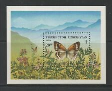 Thematic Stamps Animals - UZBEKISTAN 1995 BUTTERFLYS MS mint