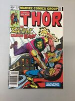 Thor The Mighty 319 Bronze Age Marvel Comics 1982 (TM02)