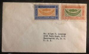 1940 Yemen Cover To Washington DC USA Stamp Sc# 34-36
