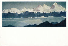 1967 Rare Soviet Russian postcard MOUNT EVEREST OF HIMALAYAS by N.Roerich