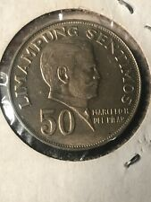 Philippines 1972 50 Sentimos - Marcelo H. Del Pilar Uncirculated BU Coin