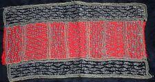 Antique Handmade beaded Rashaida Sudan Saudi Tribal Bedouin Fabric