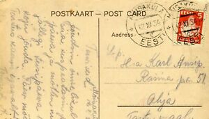 1934 Moisakula Mõisaküla Estonia Russia Cover on postcard