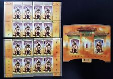 Canada Souvenir set of Chinese Zodiac Year of Dog Souvenir Sheet & 4 Block 2006