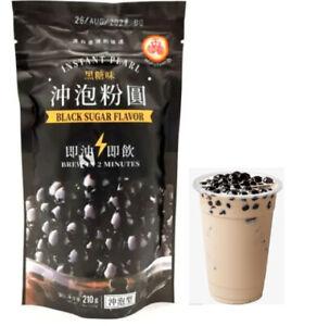 Wufuyuan Black Sugar Tapioca Instant Pearl 210g Brew In 2 Minutes Super Fast