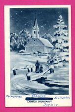 LATVIA LETTLAND NEW YEAR Church VINTAGE POSTCARD 710