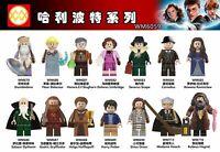 Building Toys bricks Harry Potter minifigures set Dumbledore Sirius Orion Dobby