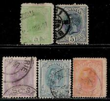 KINGDOM OF ROMANIA  1893 - 1899 Over 120 Years Old Stamps - King Carol I