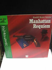 LASERACTIVE PIONEER LASER ACTIVE LD ROM2 MANHATTAN REQUIEM RIVERHILL MYSTERY