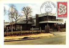Carte Maximum FDC France CENTRE TRI AUTOMATIQUE ORLÉANS 1974 Orléans