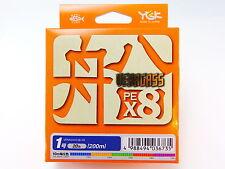 YGK - VARAGASS FUNE (BOAT) PE X8 Hi-Quality WX Dyneema 200m #1 20lb