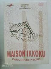 MAISON IKKOKU CARA DOLCE KIOKO - BOX SERIE COMPLETA - COME NUOVO ITA.