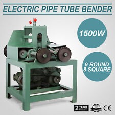 Electric Pipe Tube Bender Bending Machine 16-76mm 9 Round and 8 Square 220V