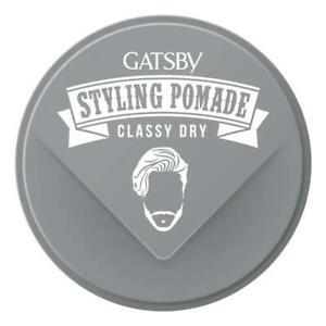 GATSBY Styling Pomade CLASSY DRY High Quality Perfect Hair Styling Gel 75g.