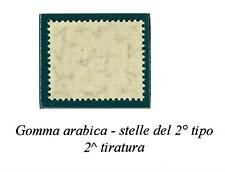 ITALIA REP. - Segnatasse - 1969 - Filigr. stelle  2° tipo, gomma arabica 2a tir.