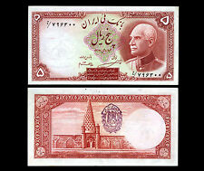 73-IRAN. 5 Rials Bank Note. Reza Shah. Pick 32. 1317. Purple stamp. Choice EF.