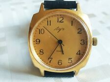 USSR Luch Gold-plated Vintage  Watch  AU5 Mechanical cal.2209 Soviet