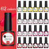 UR SUGAR 7.5ml Holographic UV Gel Nail Polish Pure Color Soak Off Gel Top Coat