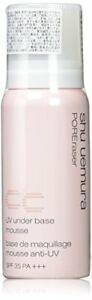 Shu Uemuraese Cosmetic UV under base mousse CC Beige (makeup base)
