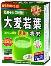 Yamamoto Japan Kanpo Aojiru Young Barley Leaves 100% Powder (3g x 22)