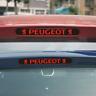 Bremslicht Aufkleber Leiste Carbon look Für Peugeot 307