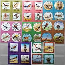 KUWAIT 1973 578-09 4er Vögel & Vogelfang Birds Fauna Tauben Schwalbe MNH