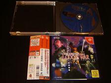Records of Lodoss War w/spine Sega Dreamcast Japan