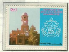Pakistan, Scott 665 in MNH Condition