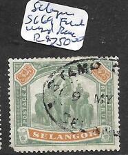 MALAYA SELANGOR (PP1001B) ELEPHANT $25.00 FISCAL USED SG 69  RARE