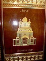 Oak Walnut Wood Inlay Tray Kiev Ukraine ART Uspenski Church Cathedral Handmade