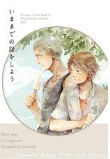 So Far (Two Book Set) |  Persona 4 Doujinshi | 152p Kanji Tatsumi x Yosuke