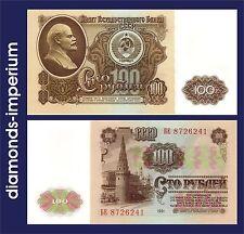 RUSSLAND - 100  RUBEL - 1961 (UNC)