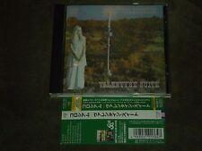 Colosseum Valentyne Suite Japan CD